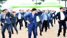 안동시, 국제탈춤페스티벌 점검 노-페이퍼 전략회의 개최