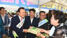 군산시 농·수·특산물 김천서 직거래장터 열려
