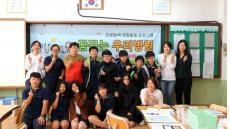 경북대병원 섬마을 학생에게 진로체험 교육기부
