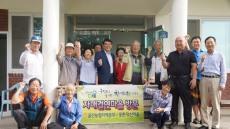 울산농협, 자매결연 덕산마을에 위문품 전달