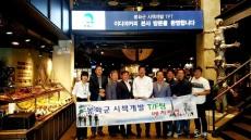 봉화군, 민자유치 시책개발 총력