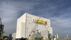 S-OIL, RUC&ODC 프로젝트 345kV 전력 최초 수전