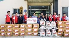 BNK경남은행, 지역 복지시설에 '사랑의 후원물품'