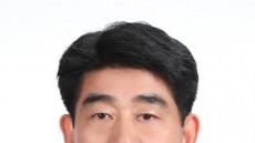 최병일 경북소방본부장 취임