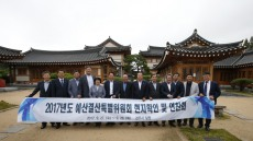 경북도의회 예결특위, 예산안 심사 현지확인 및 연찬회 개최