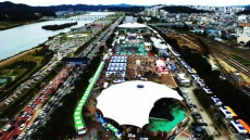 안동국제 탈춤축제 방문객 123만명 ,경제효과 700억원... 세계적 축제로 우뚝