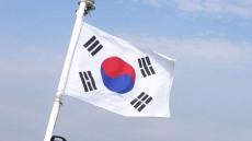 동해해경, 독도해상서 선원12명탄 기관고장 선박 울릉으로 예인중