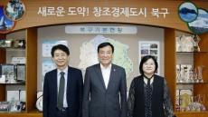 박천동 울산북구청장, 시청자미디어센터 이인균 센터장 환담
