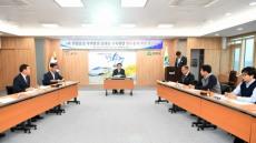 문경시, 4차산업 지역발전 플랫폼 연구용역 착수보고회 열어