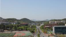 동국대 경주캠퍼스, 2018학년도 전기 일반대학원 신·편입생 모집