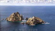 해병대, 독도방어위해 '울릉부대' 창설 추진