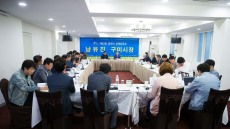 """남유진 구미시장 """"경북도 경제 활성화에 매진하겠다"""""""