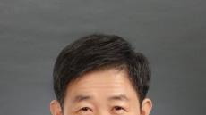 이상철 금오공대 신임 총장 취임