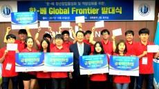 동양대, 한국-베트남 글로벌 창업 프론티어' 발대식 열어