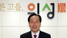 의성군, 대한민국 SNS 대상 '최우수상' 수상