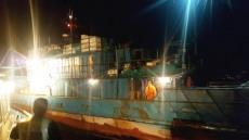 동해해경,중국어선 응급환자 울릉도로 긴급이송해 치료