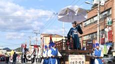 영주풍기인삼축제 21일개막 29일까지 이어져...