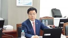 김광림 의원, 한국은행 경북본부 안동 이전 서둘러야