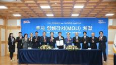 도레이BSF한국, 구미공장 생산라인 증설…2200억원 투자