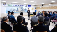 박화진 경북지방청장 울릉경찰서 직원관사 제습기 구입비 2천만원 예산지원