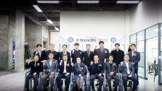 경북전문대학교, 'K-DRONE(드론)센터 개소