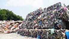 상주경찰,임야에 수천톤 폐기물 몰래버린 일당 무더기 검거