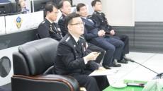 맹주한 포항해양경찰서장 취임