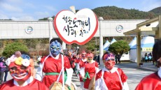 2017 청송도깨비 사과축제 '성료'…20만명 방문