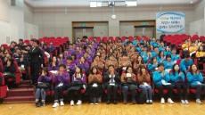 대구지방국세청, 신규직원 워크숍 개최