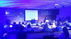 테크리버 컨퍼런스 포스텍 국제관서 열려