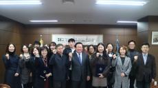 대구경북섬유산업연합회, 장학금 전달