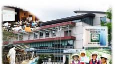 봉화군농업기술센터 친환경 인증기관 재지정