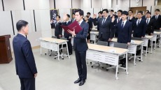 BNK경남은행, '2017년 신입행원 연수 입소식' 가져