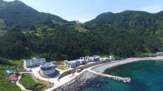 한국해양과학기술원 독도 연구팀, SCI 국제저널 논문 채택