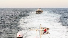 포항해경, 영덕 앞바다서 10명탄 낚싯배표류  4시간여만에 구조