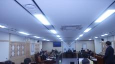 경북도의회, 행정사무감사 중단…포항지진피해 복구 지원 위해