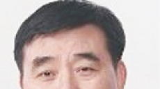 임장근 울릉도ㆍ독도기지대장 칼럼집 '변방의 푸른 날갯짓' 발간