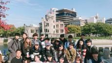 영남대 일어일문학과 학생들, 일본 현지답사 및 교류 활동 펼쳐