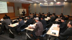 한국원자력환경공단, 열린혁신 간부워크숍 개최