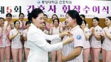 동양대 간호학과 68명 예비간호사 나이팅게일의  길을걷겠습니다.