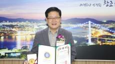 권명호 울산동구청장, 올해 최고 행정부문 대상