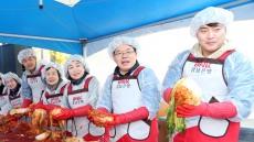 BNK경남은행, '사랑의 김장 나눔 대축제' 개최