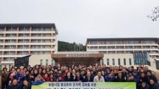 범서농협, '조직력 강화 조합원 교육' 실시