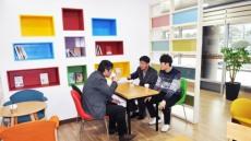 봉화군청 카페 '북새통' 4일 오픈, 신간도서 1천여권 비치