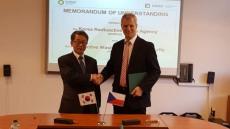 한국원자력환경공단-체코 SURAO, 양해각서 체결