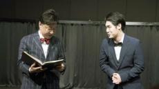 동양대 최성해 총장, 졸업공연 특별출연해 학생들과 소통