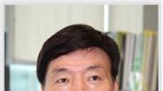 NH농협은행 울산영업본부장에 남묘현 신임 본부장