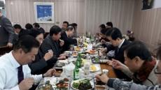 [포토뉴스]경북도교육청, 포항경제 살리기 과메기 시식행사 열어