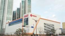 대구 '롯데마트 칠성점' 15일 오픈