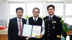 울릉경찰, 등굣길 현금104만원 습득,신고물 학생에게 감사장